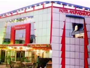 Hotel Anuradha Palace Haridwar, Uttarakhand