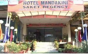 Hotel Mandakini Saket Regency Lucknow, Uttar Pradesh