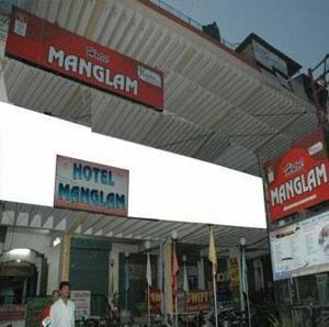 Hotel Manglam Lucknow, Uttar Pradesh