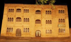Hotel Priya Jaisalmer, Rajasthan